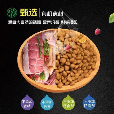 爆款狗粮法斗专用幼犬成犬法国斗牛犬老年犬 英牛法牛10斤5斤奶糕