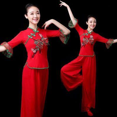 广场舞服装喜庆古典舞扇子舞民族舞蹈女中老年表演服秧歌舞演出服