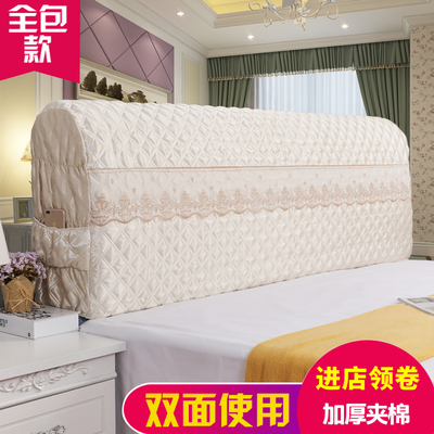 欧式全包床头罩夹棉加厚床头防尘罩可定制实木皮床软包床头保护套