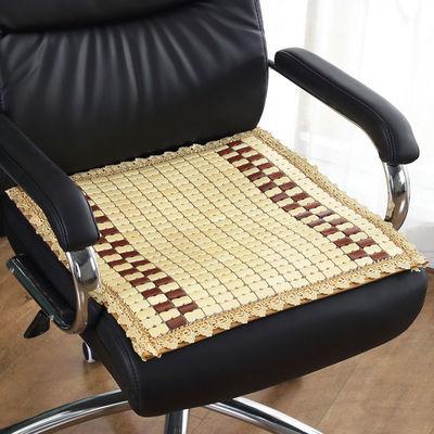 夏季麻将凉席坐垫夏天防滑现代学生透气餐椅子办公室电脑汽车座垫