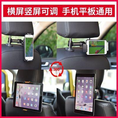 车载后排手机支架汽车后排平板电脑iPad架车用座椅背支架多功能