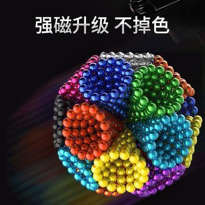 爆款巴克球1000颗星巴磁力球魔力珠磁铁益智马克八克便宜成人减压