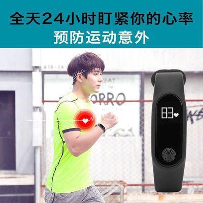 爆款新一代 蓝牙智能手环手表 男女心率血压计步运动手环震动闹钟