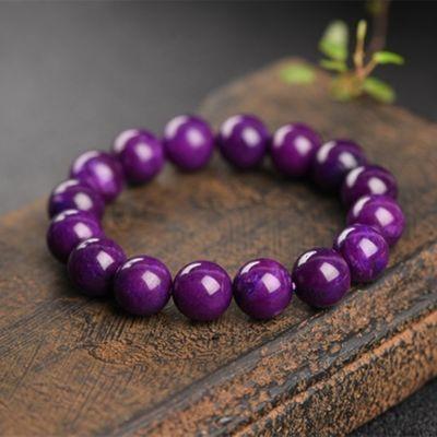 晶玺皇家紫手链星际蓝樱花紫舒俱来苏纪石串挂件手镯桶珠吊坠戒指