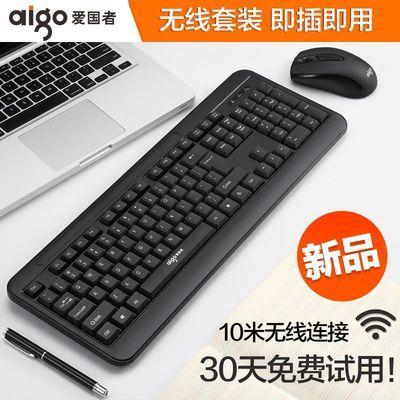 爱国者无线键盘鼠标套装键鼠无限台式电脑商务办公用家用笔记本