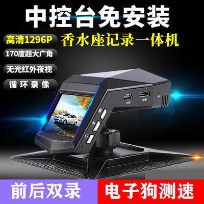 中控台式免安装行车记录仪高清夜视前后双镜头循环录像电子狗测速