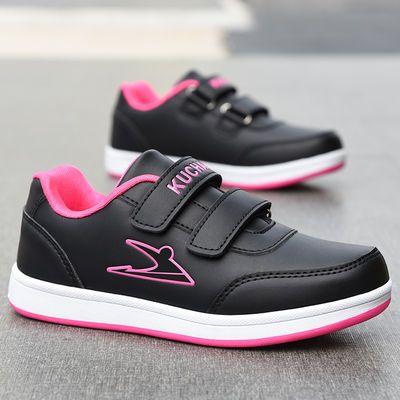 酷超儿童鞋2020春秋季新款女童板鞋小女孩休闲男童小白鞋小孩鞋子