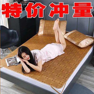 凉席藤席1.8m可折叠藤席三件套双人席子学生宿舍单人空调席冰丝席
