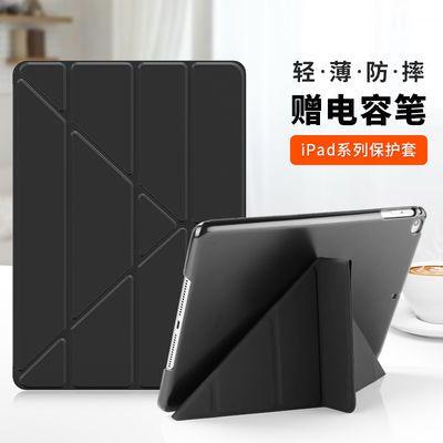 2018新款ipad9.7寸air2苹果保护套mini45平板电脑防摔pro10.5硬壳