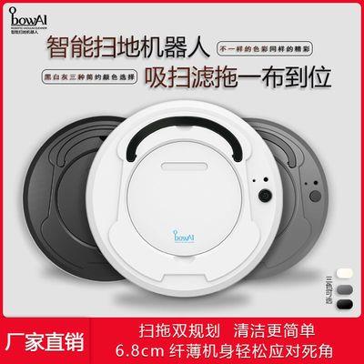 【全自动扫洗拖擦】欧堡全自动智能充电扫地机器人超薄家用吸尘器