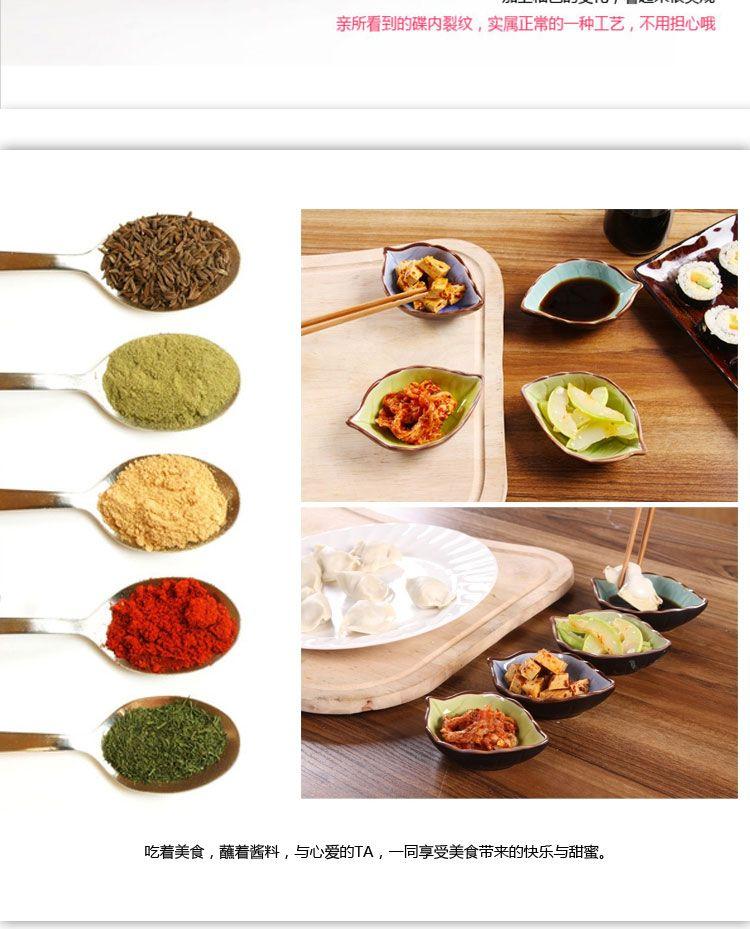 【48小时内发货】【四个划算】陶瓷小碟子日式餐具多功能醋碟调味餐菜碟创意小吃盘