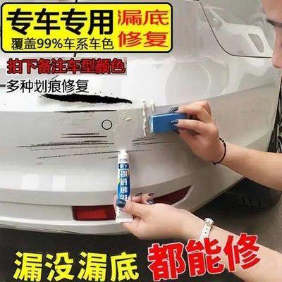 汽车补漆笔车漆划痕修复神器去刮痕蜡液珍珠白黑银灰红色喷漆用品