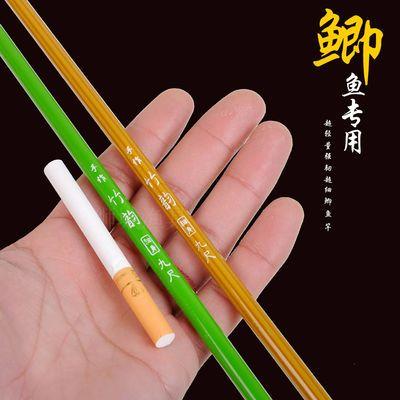 竹韵鱼竿37调软调超轻超细鲫鱼竿长节台钓竿2.7/3.6/4.5米钓鱼竿