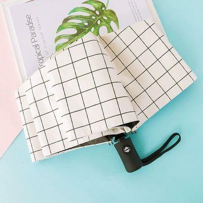 雨伞女防晒遮阳简约格子折叠晴雨两用清新黑胶创意防紫外线太阳伞