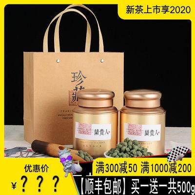 兰贵人茶叶海南特级人参乌龙茶无参浓香型茶叶正品甘甜台湾礼盒装