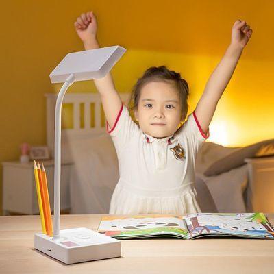 多功能led小台灯护眼学习阅读学生宿舍家用可充电USB插电小夜灯