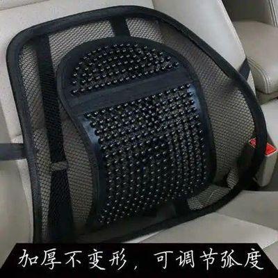 加粗加厚夏季通风透气汽车座椅按摩腰靠腰垫靠枕垫办公室护腰靠背