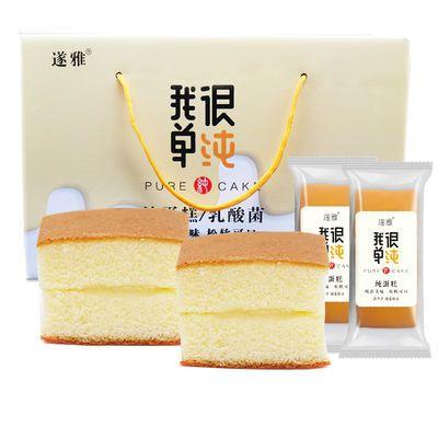 【遂雅旗舰店】小纯蛋糕营养早餐食品休闲零食点心面包20/40袋装