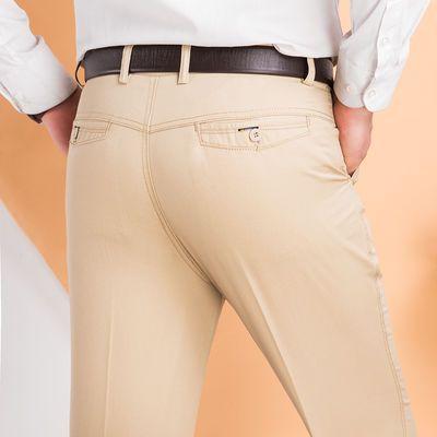 春秋中年男裤男士西裤高腰休闲长裤男装中老年人薄款宽松爸爸裤子