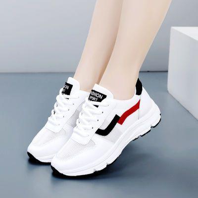 女鞋夏季透气新款小白鞋女韩版百搭运动鞋网面休闲鞋跑步鞋旅游鞋