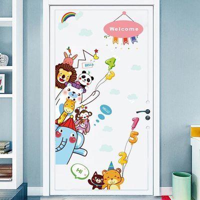 可爱动物创意门贴卡通儿童房装饰品卧室背景墙贴纸自粘可移除贴画