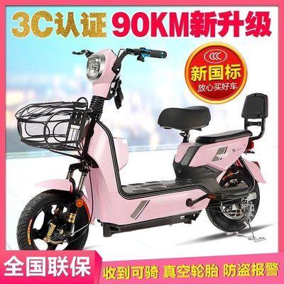 新款电动车48V男女双人电动自行车学生迷你代步锂电池电瓶车