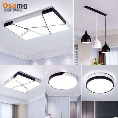 LED北欧创意吸顶灯饰简约现代客厅灯卧室灯大气餐厅个性灯具套餐