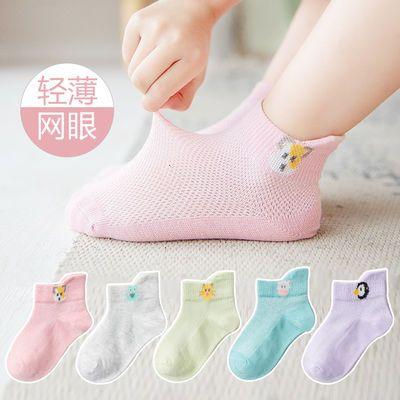 夏季女童袜子纯棉中筒公主袜儿童宝宝韩版长袜小学生中大童