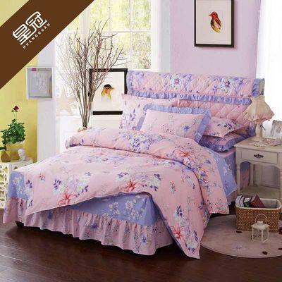 皇冠韩式床裙款四件套纯棉床上用品全棉被套韩版公主风 假一罚十