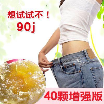 40粒正品酵素梅清肠排毒瘦身便秘清宿便孝素梅梅子青梅话梅增强型