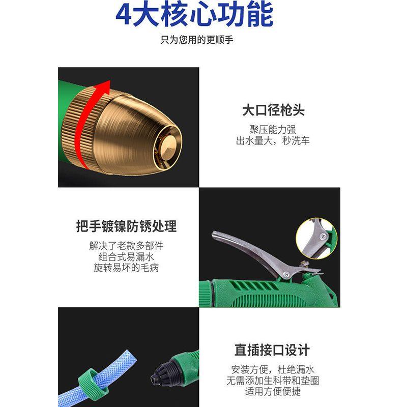 便携式多功能水枪防爆水管家用高压洗车水枪浇花清洗工具洗车神器的细节图片7