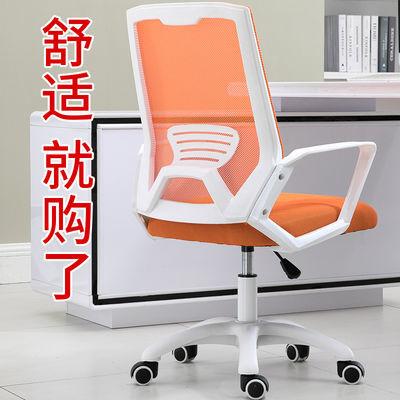 爆款电脑椅家用办公椅升降转椅职员椅会议椅弓型座椅学生宿舍靠背