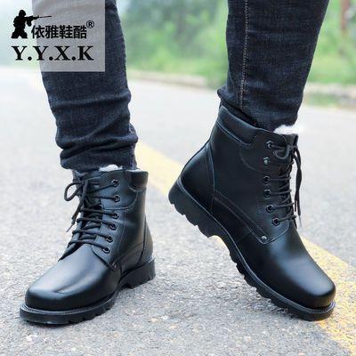 冬季军靴男士羊毛牛皮靴特种兵靴子真皮户外雪地靴军勾棉鞋马丁靴