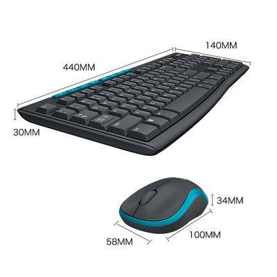 罗技 MK120/275/345办公游戏键盘鼠标套装家用台式电脑套装外设
