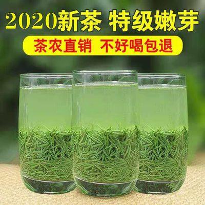 【小芽毛尖】信阳毛尖2020新茶春茶特级嫩芽绿茶高山云雾茶叶250g