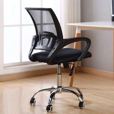 爆款电脑椅家用办公椅麻将升降转椅会议椅职员椅学生宿舍座椅网布