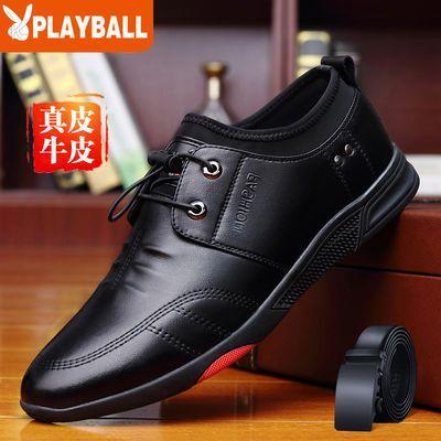 【真皮牛皮】新款男鞋商务休闲男士皮鞋韩版软皮软底透气皮鞋男