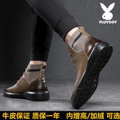 马丁靴男高帮鞋子男冬季加绒保暖棉鞋男士真皮内增高加厚云花公子