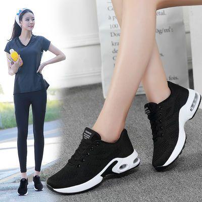 速达美春秋飞织百搭韩版女运动鞋子学生网面减震防滑气垫跑步鞋女