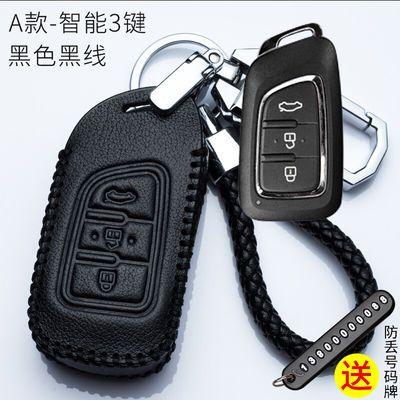 新东风风神ax7 a60风行s500风光580 330 s560汽车真皮钥匙包套扣