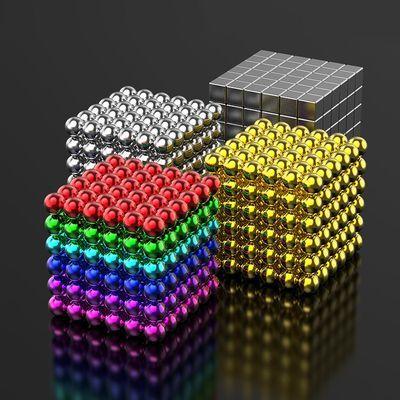 爆款巴克球磁力球1000颗八克马克磁球磁力棒魔力珠吸铁石益智积木