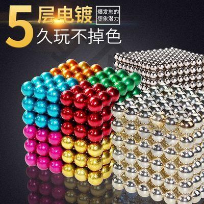 爆款巴克球磁力球64颗216颗1000颗125减压磁珠八克星巴球磁铁抖音