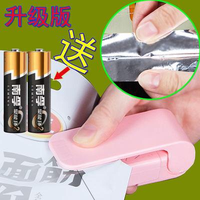 日本迷你便携封口机小型家用塑料袋封口器零食袋手压式电热密封器,免费领取1元拼多多优惠券