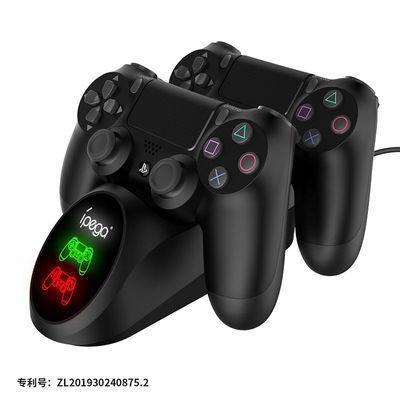 ipega PS4手柄座充slim Pro游戏手柄充电器通用双充底座
