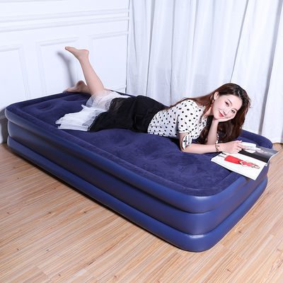 送充气泵 家用充气床双人户外便携气垫床单人懒人床午休折叠气床