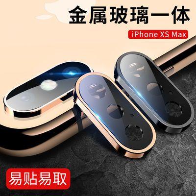 苹果x镜头膜金属玻璃全覆盖摄像头保护圈iphonexmax全包钢化膜壳X