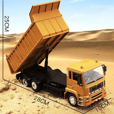 爆款遥控自卸车吊车玩具工程车卡车儿童翻斗车起重机电动模型男孩