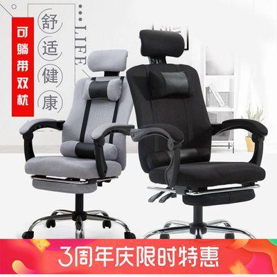 爆款电脑椅家用办公老板椅子人体工学椅网布升降转椅搁脚职员椅座