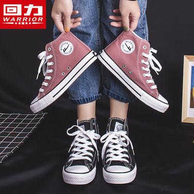 帆布鞋女鞋高帮帆布鞋流行男鞋休闲运动板鞋百搭ins潮鞋布鞋
