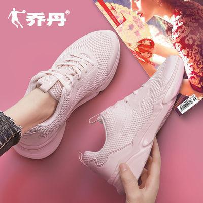 乔丹运动鞋女2020春夏新款网鞋女透气网面正品轻便跑步鞋休闲鞋女